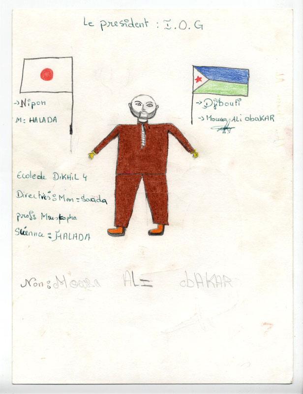 お絵描きイベント(NPO法人・宇宙船地球号)ウェブ版