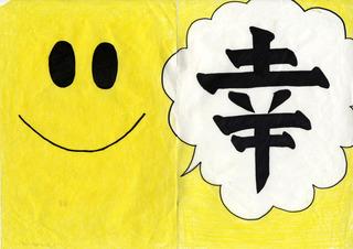 I_M_2008_038a.jpg