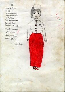 Myanmar_Draw_3-83_Dar13F_a.JPG
